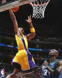 kobe driving layup 171461 480 art R0