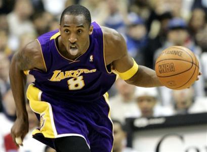 Basketball Kobe-0146